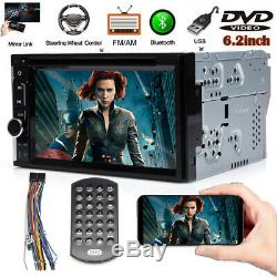 Sony Lens Double Din Car Stereo Radio DVD Player Bluetooth TV Mirrorlink For GPS